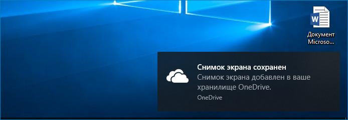 Добавлен Скриншот