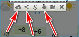 Дополнительные функции Lightshot