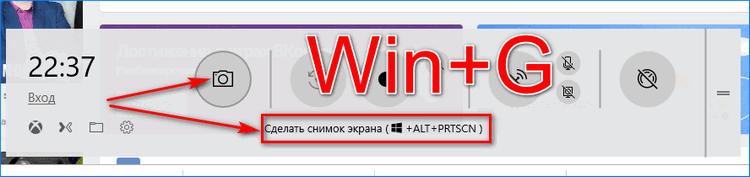 Гермерское меню Windows