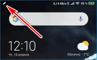 Иконка приложения Lightshot