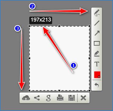 Используем дополнительные функции расширения Lightshot