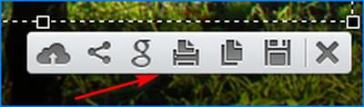 Используем дополнительные функции в Lightshot
