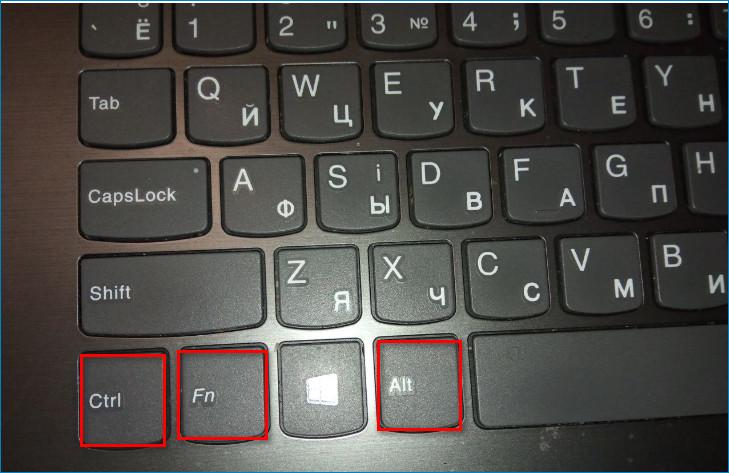 Клавиатура ноутбука для выполнения Скриншота