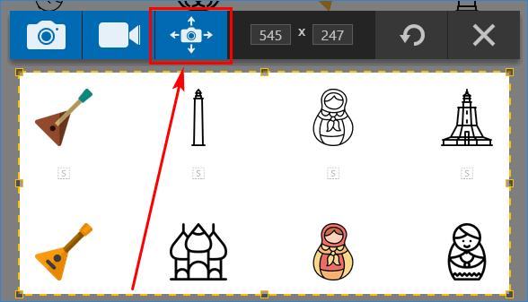 Кнопка панорамного скриншота в Snagit 9