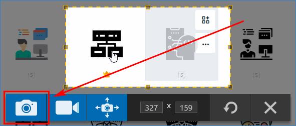 Кнопка скриншота в Snagit Capture
