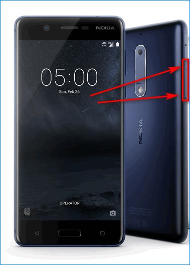 Кнопка включения и уменьшение громкости на Nokia 3