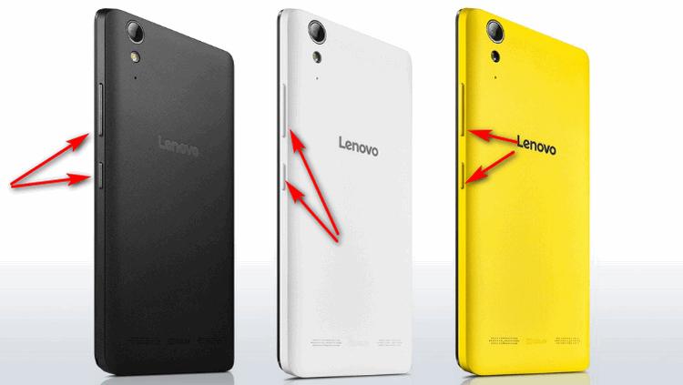 Механические кнопки для захвата кадра на телефоне Леново