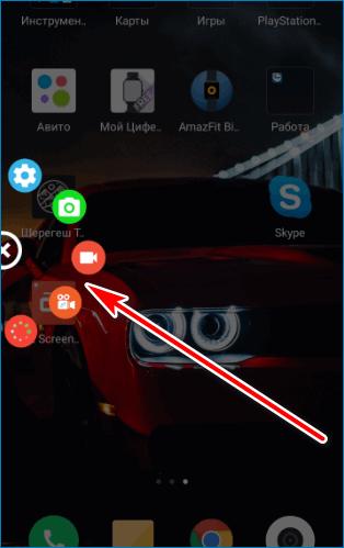 Панель управления AZScreen Recorder