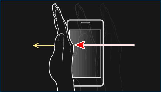Провести ладонью по дисплею Samsung Galaxy A5
