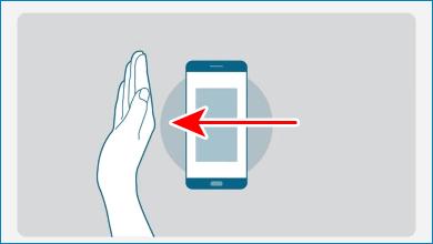 Провести ребром ладони по экрану Samsung А7 2018