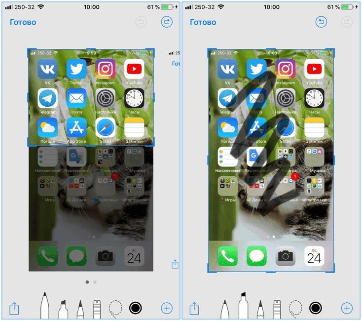 Редактирование скриншота на Iphone 8