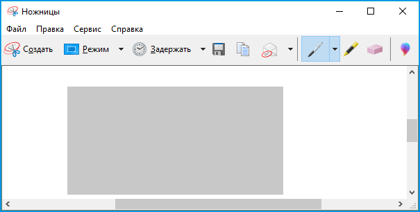 Редактор Ножниц