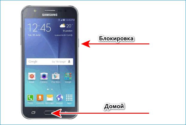 Сделать скрин на Samsung Galaxy J5