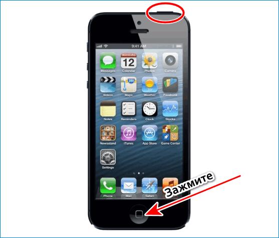Сделать скриншот на Iphone 5