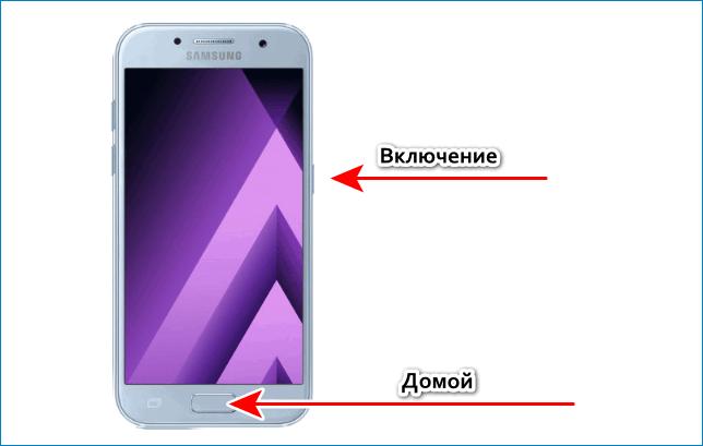 Сделать скриншот на Samsung Galaxy A3