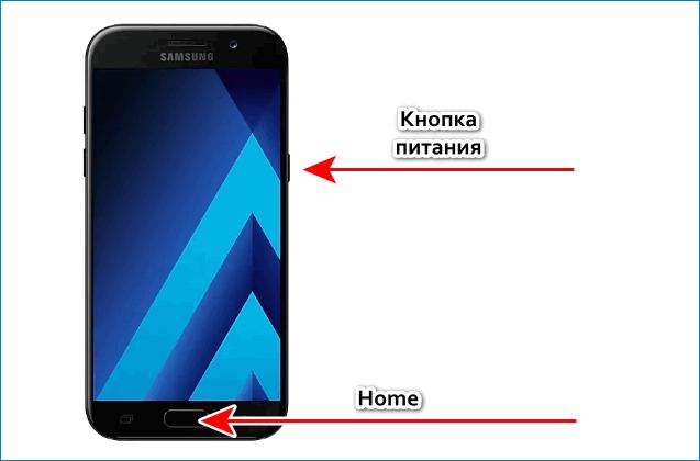 Сделать скриншот на Samsung Galaxy A5