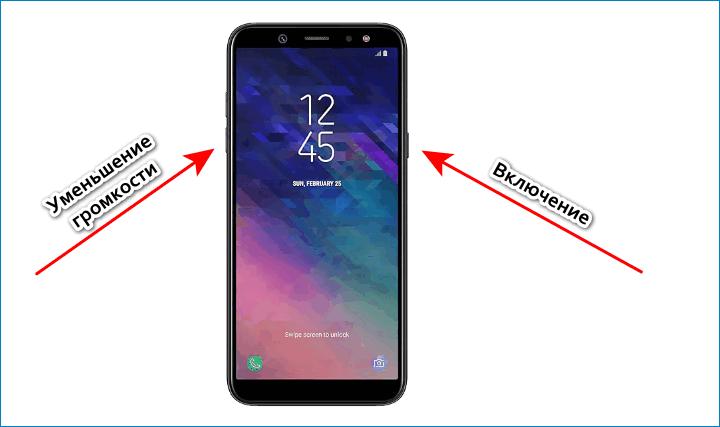 Сделать скриншот на Samsung Galaxy A6
