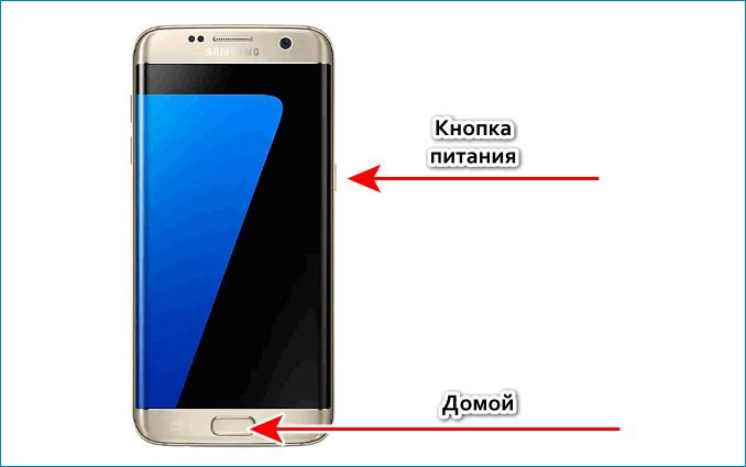 Сделать скриншот на Samsung S7