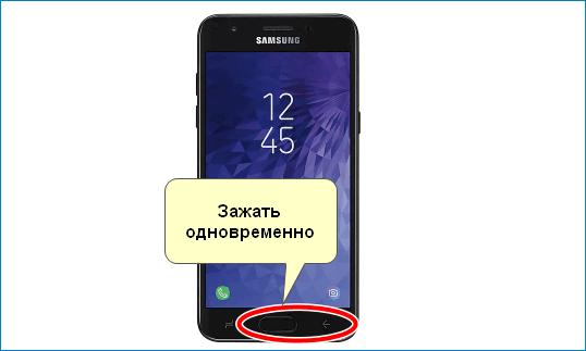 Сделать снимок экрана Samsung J3