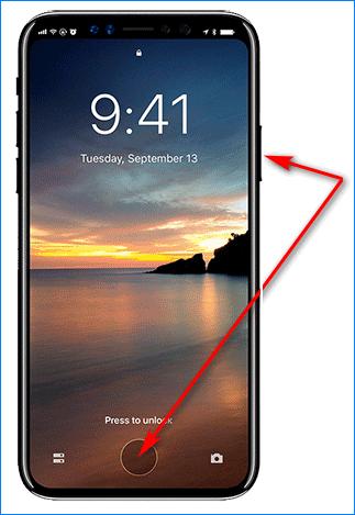 Скриншот на Айфоне 8