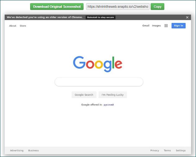 Скриншот на Snapito