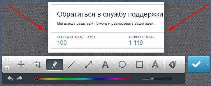 Скриншот в Google Chrome через Joxi
