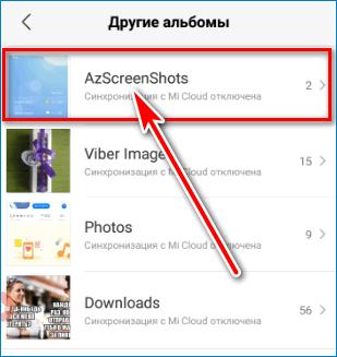 Снимки AZScreen Recorder