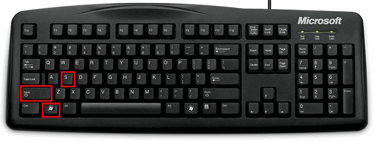 Сочетание клавиш Win+Shift+S