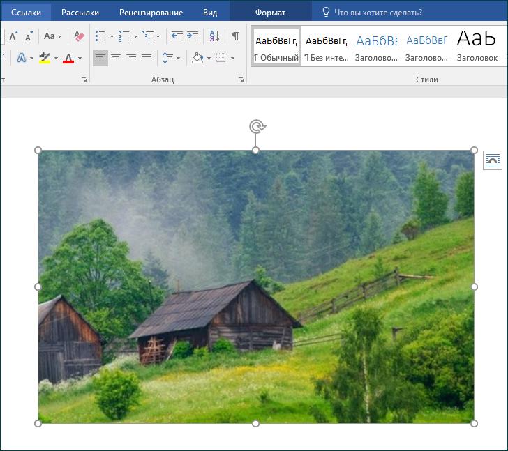Сохранение скриншота через горячие клавиши