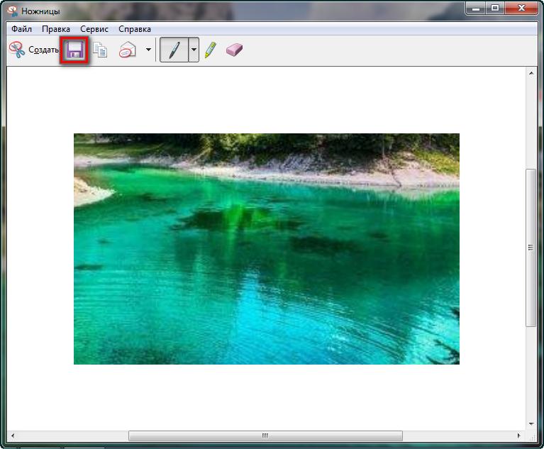 Сохранение скриншота с помощью Ножниц