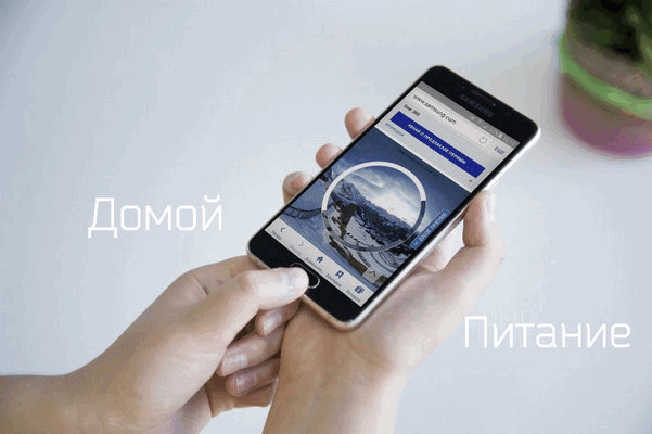 Сохранение снимка экрана на планшете Андроид