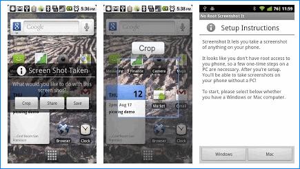 Создание скринов экрана на Android 3 2