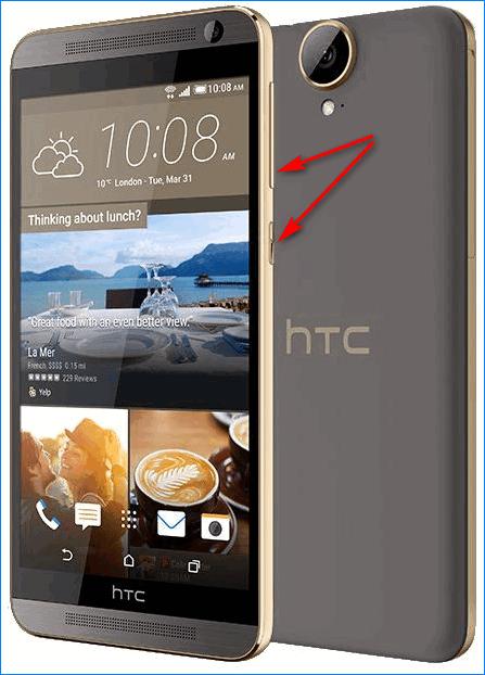 Создание скриншота на телефоне HTC
