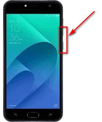 Стандартная установка скриншота на телефоне Asus Zenfone