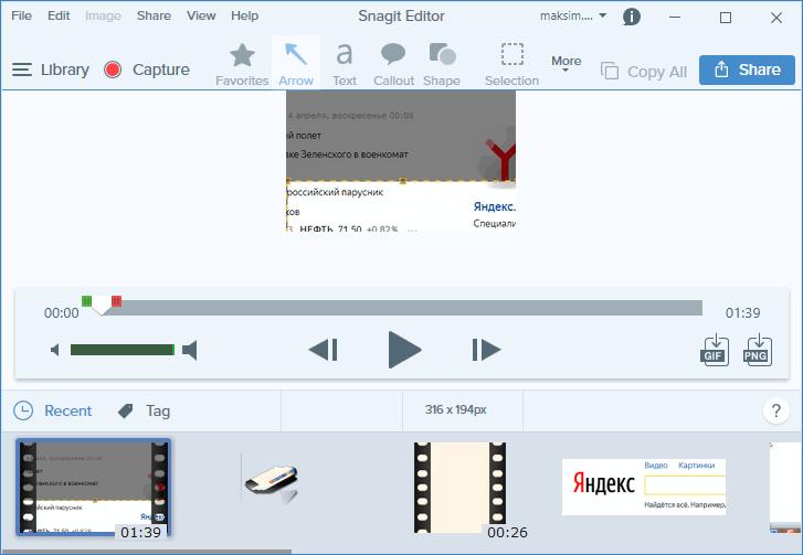 Записанное видео в Snagit