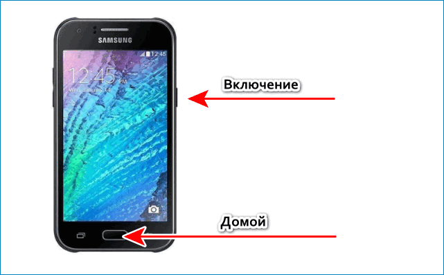 Сделать скриншот на Samsung J1