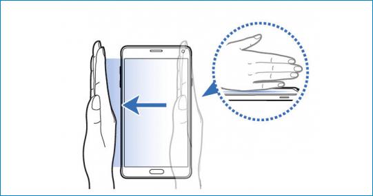 Скрин ладонью на Samsung J1